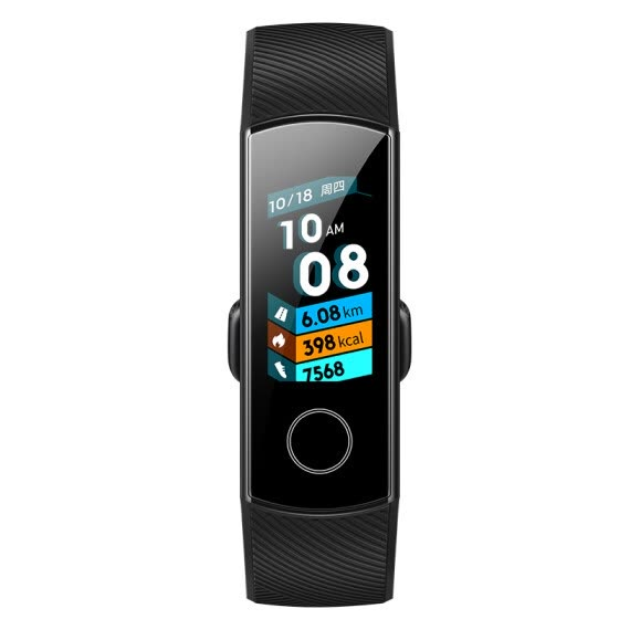 Shop HONOR Band 4 Standard version AMOLED Colorful Touch/Waterproof + Swimming Position Recognition/Heart Rate Detection Online from Best Smart Wristbands on JD.com Global Site - Joybuy.com