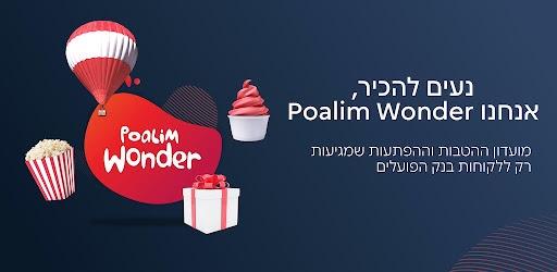 Poalim Wonder - Apps on Google Play